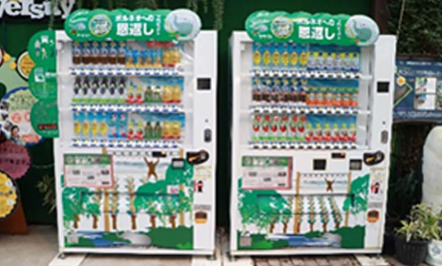 ボルネオドネーション自動販売機の画像