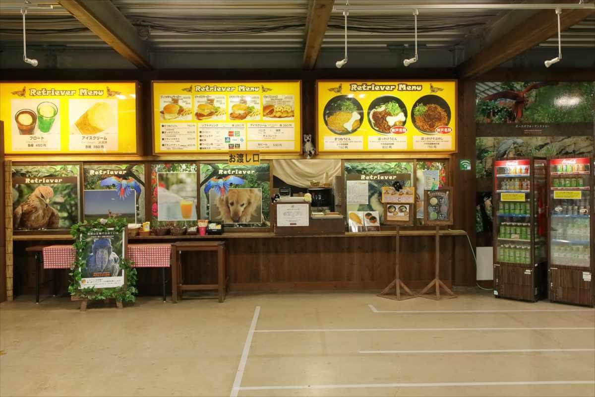2月17日(月)~ バーガーショップ「レトリバー」営業日変更のお知らせ