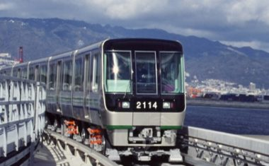 6/19(土)から、当園最寄りのポートライナー駅の駅名が「計算科学センター(神戸どうぶつ王国・『富岳』前)」に変更になりました