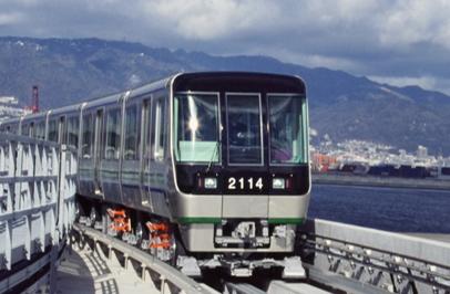 6月19日(土)から、当園最寄りのポートライナー駅の駅名が「計算科学センター(神戸どうぶつ王国・「富岳」前)」に変更になります