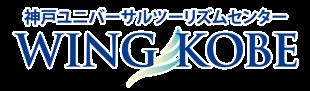 kutc-logo