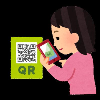 10/11(月)から 当園でご利用できるQRコード決済の対応ブランドが増えます